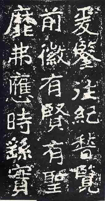 乌克丽丽 谱子周杰伦-杂谈   《郑文公碑》因是摩崖刻石,椎拓很困难,尤其是上碑.拓摹下